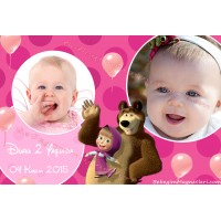 Masha and Bear Foto Magnet - DMK73